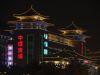 Xi'an bei Nacht